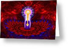 I Am Creation Greeting Card