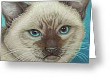 I Am Siamese If You Please Greeting Card