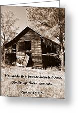 I Have Seen Better Days Psalm 147 3 Sepia Greeting Card