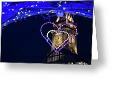 I Heart Boston Ma Christopher Columbus Park Trellis Lit Up For Valentine's Day Greeting Card
