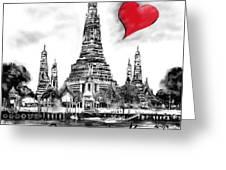 I Love Bangkok Greeting Card