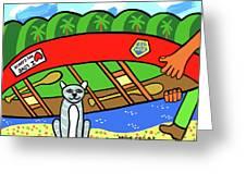 I Love My Canoe Greeting Card