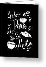 I Love Paris In The Morning Greeting Card