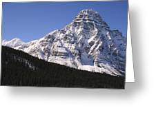 I Love The Mountains Of Banff National Park Greeting Card