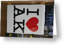 I Luv Alaska  Logo Greeting Card