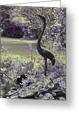 I Stand Tall Greeting Card