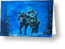 I Will Carry You Greeting Card by Leslie Allen