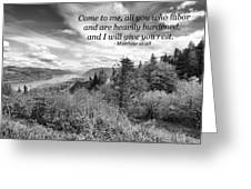 I Will Give You Rest Greeting Card