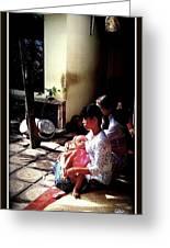 Ibu Dan Anak Mother And Child Greeting Card