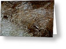 Ice And Rock Abstract Greeting Card