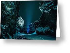 Ice Breaker Star Gazer Greeting Card