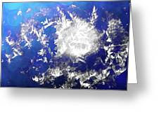 Ice Burst Greeting Card