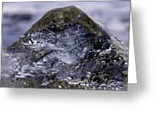 Ice Mountain 2 Greeting Card