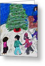 Ice Skating In The Park Greeting Card