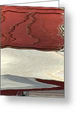 Ice To Earth Abstract Greeting Card