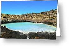 Iceland Blue Lagoon Exploring The Lava Fields Greeting Card