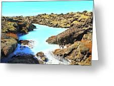 Iceland Blue Lagoon Healing Waters Greeting Card