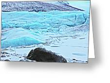 Iceland Glacier Bay Glacier Mountains Iceland 2 322018 1789.jpg Greeting Card