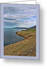 Iceland Landscape # 8 Greeting Card