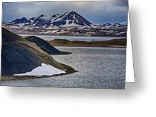 Icelandic Beauty Greeting Card