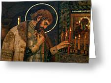 Icon Of Reverend Prince Alexander Nevsky. Saint Petersburg Greeting Card