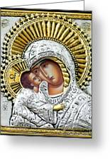 Icon Of The Bl Virgin Mary W Christ Child Greeting Card by Jake Hartz