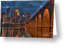 Iconic Minneapolis Stone Arch Bridge Greeting Card