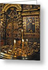 Iconostasis - Church Of Elijah The Prophet Greeting Card