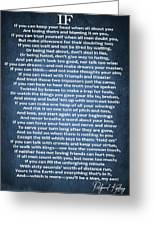 If Poem Blue Canvas Greeting Card