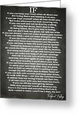 If Poem By Rudyard Kipling Greeting Card