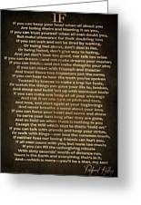 If Poem Vintage Canvas Greeting Card