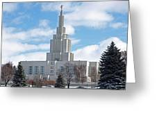 If Temple Against The Sky Greeting Card