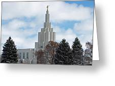 If Temple Dusted In Snow Greeting Card