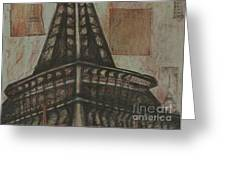 Iffel Tower Greeting Card