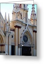 Iglesia De Caracas Greeting Card