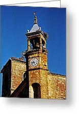 Iglesia De San Martin - Trujillo Greeting Card
