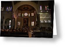 Iglesia Maria Auxiliadora - San Salvador Xix Greeting Card