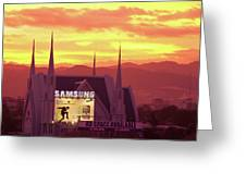 Iglesia Ni Cristo Sunset Cebu City Philippines Greeting Card