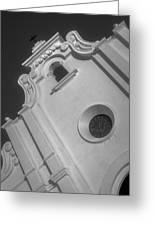 Iglesia San Andres Apostol - Apaneca 6 Greeting Card