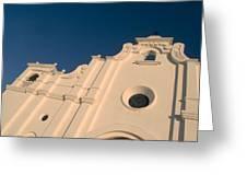 Iglesia San Andres Apostol - Apaneca 8 Greeting Card