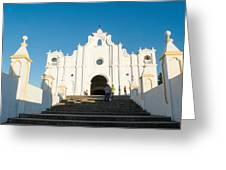 Iglesia San Andres Apostol - Apaneca Greeting Card