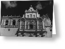 Iglesia San Francisco - Antigua Guatemala II Greeting Card