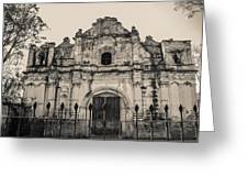 Iglesia San Jose El Viejo - Antigua Guatemala Greeting Card