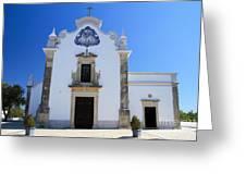 Igreja De Sao Lourenco Dos Matos Greeting Card