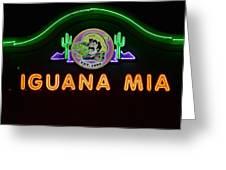 Iguana Mia Greeting Card