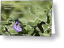 II Corinthians 12 Vs 9 Lavender Flower Greeting Card