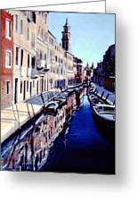 Il Canale Tranquillo Greeting Card