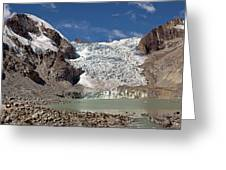 Illampu Glacier Lake Or Laguna Glacial Greeting Card