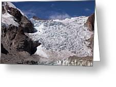 Illampu Glacier Greeting Card