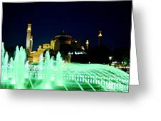 Illuminated Fountain Of Istanbul Greeting Card